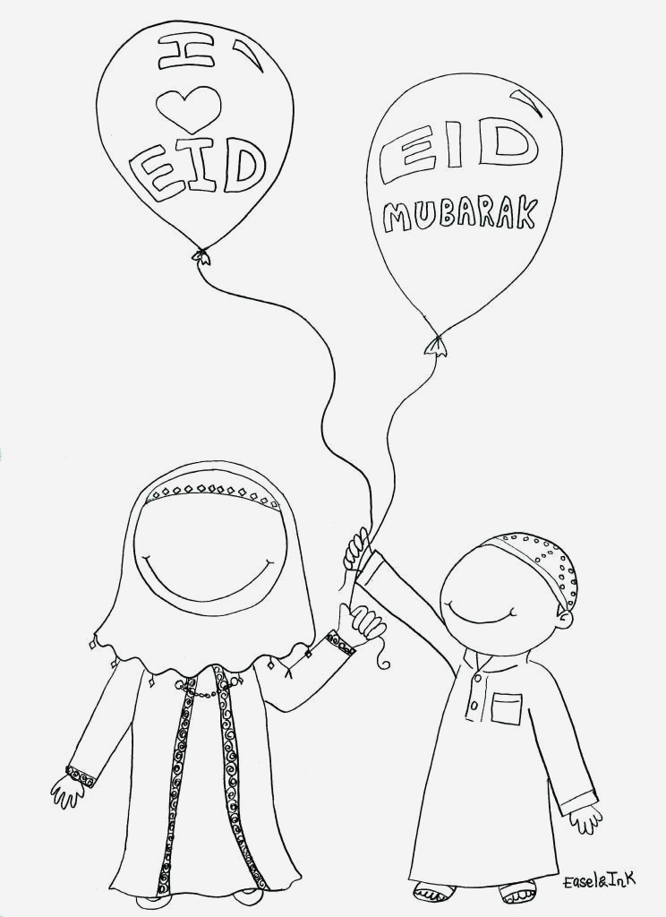 Coloriage Aid El Fitr Best Of Quizzes Coloring Pages Puzzles Of Coloriage Aid El Fitr