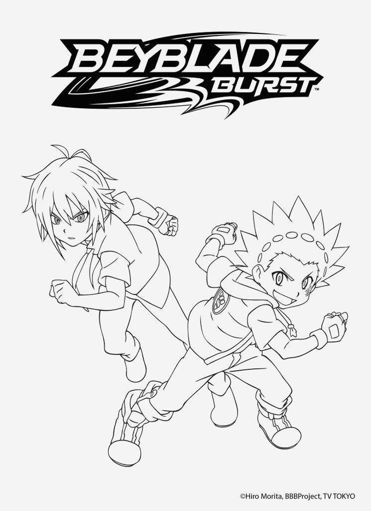Coloriage Beyblade Burst Turbo Beautiful Beyblade Burst to Colour Of Coloriage Beyblade Burst Turbo