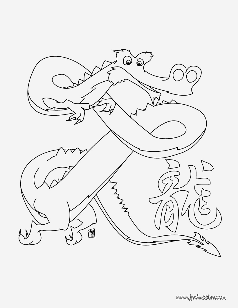 Coloriage Dragon Chinois