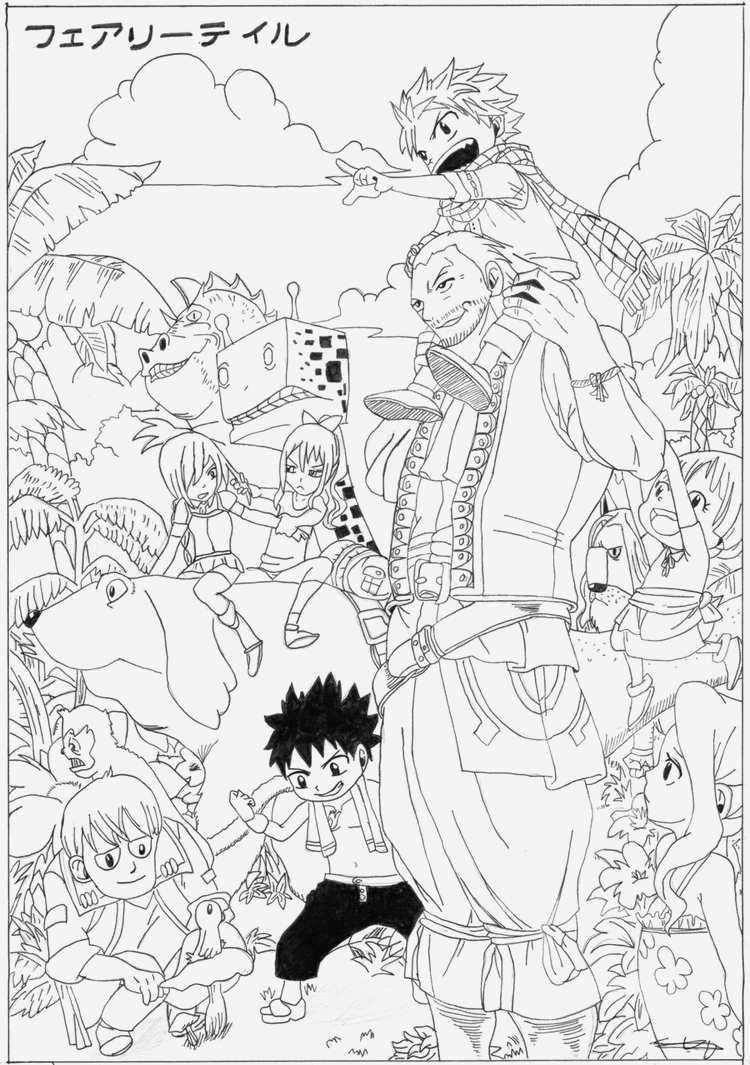 Coloriage Fairy Tail A Imprimer Best Of Dessin Fairy Tail Gajeel Of Coloriage Fairy Tail A Imprimer