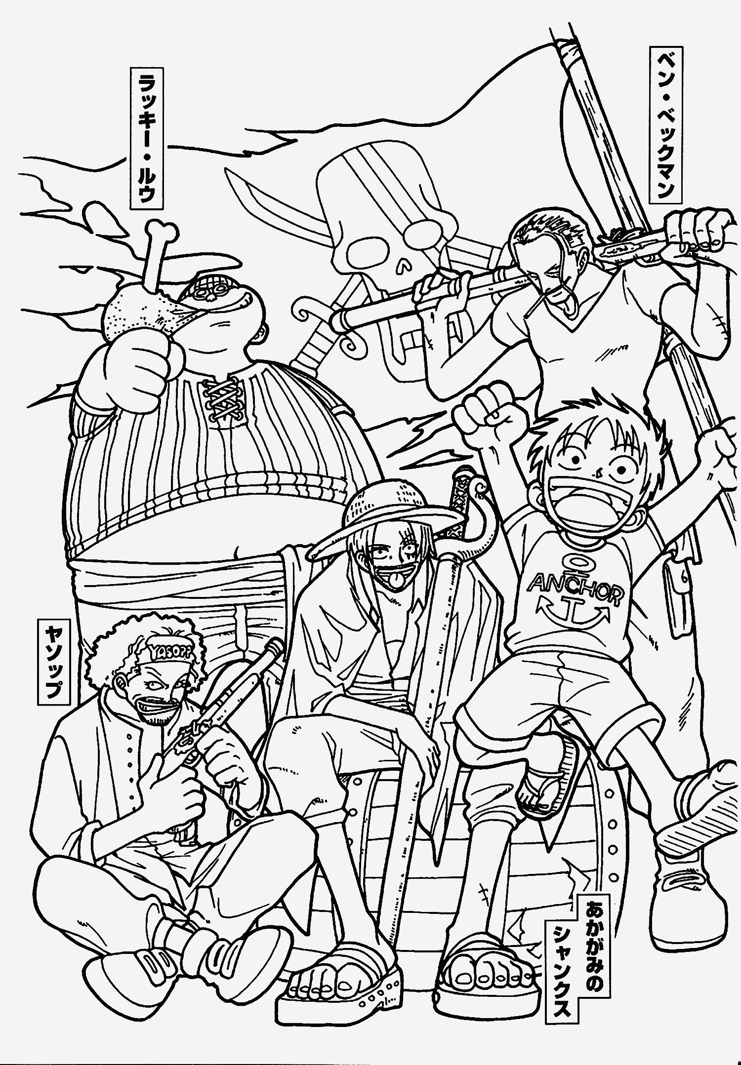Coloriage One Piece à Imprimer Beautiful E Piece for Kids E Piece Kids Coloring Pages Of Coloriage One Piece à Imprimer