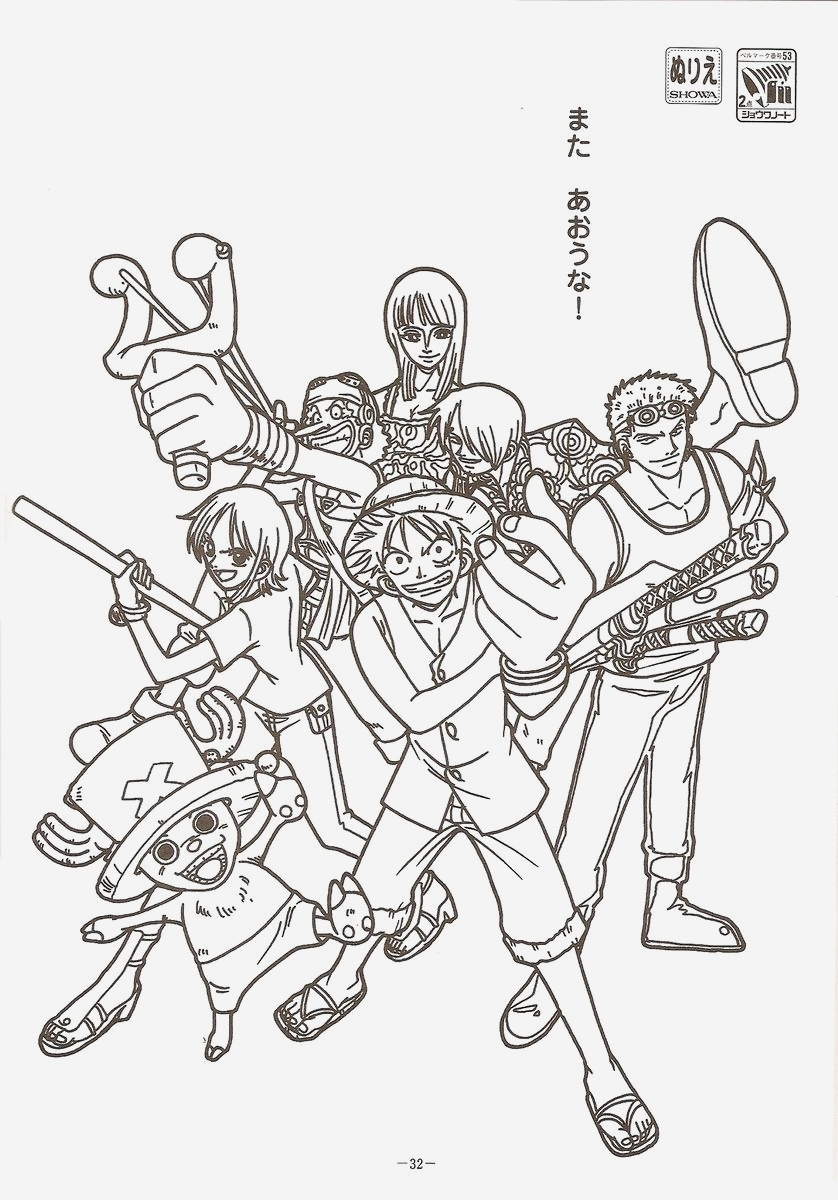 Coloriage One Piece Luffy Awesome E Piece Coloring Pages Imagens Of Coloriage One Piece Luffy