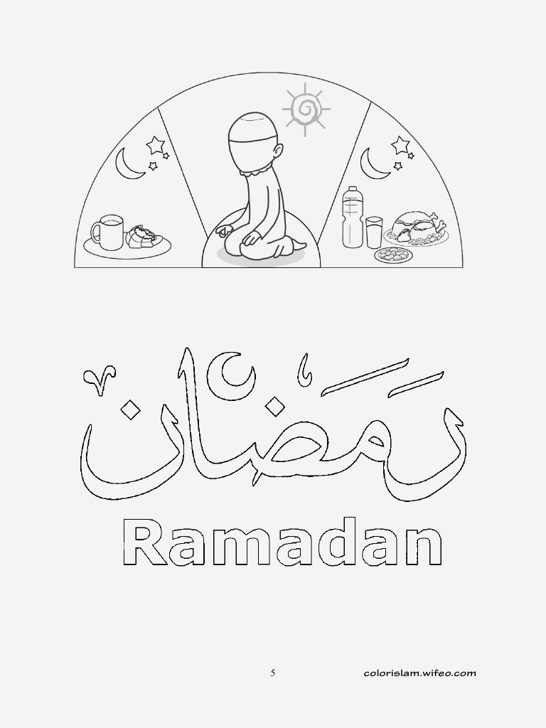 Coloriage Ramadan Imprimer Best Of 15 Supports Pour Découvrir Le Ramadan Of Coloriage Ramadan Imprimer