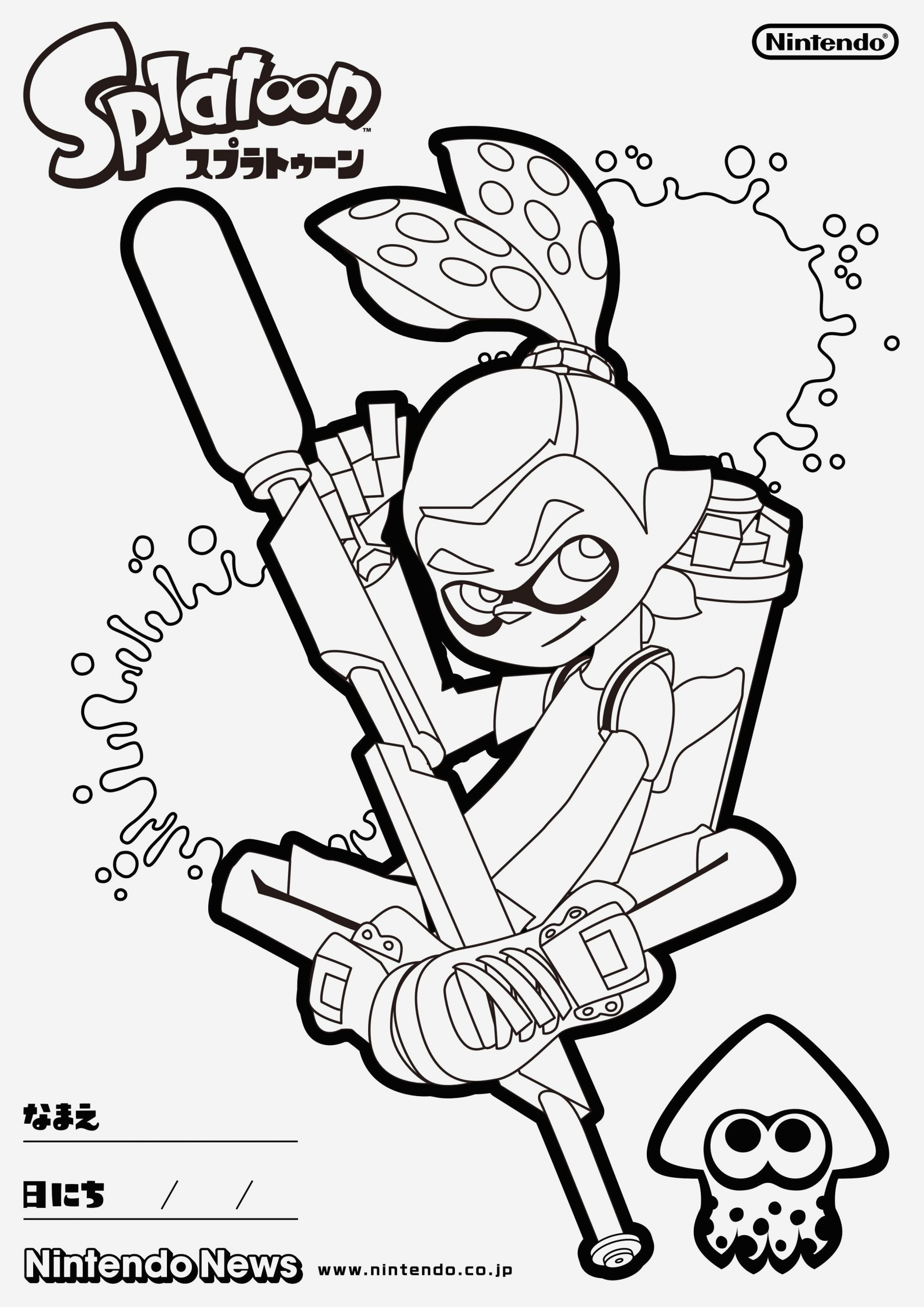 Coloriage Splatoon New Free Coloring Pages Splatoon Sketch Coloring Page Of Coloriage Splatoon