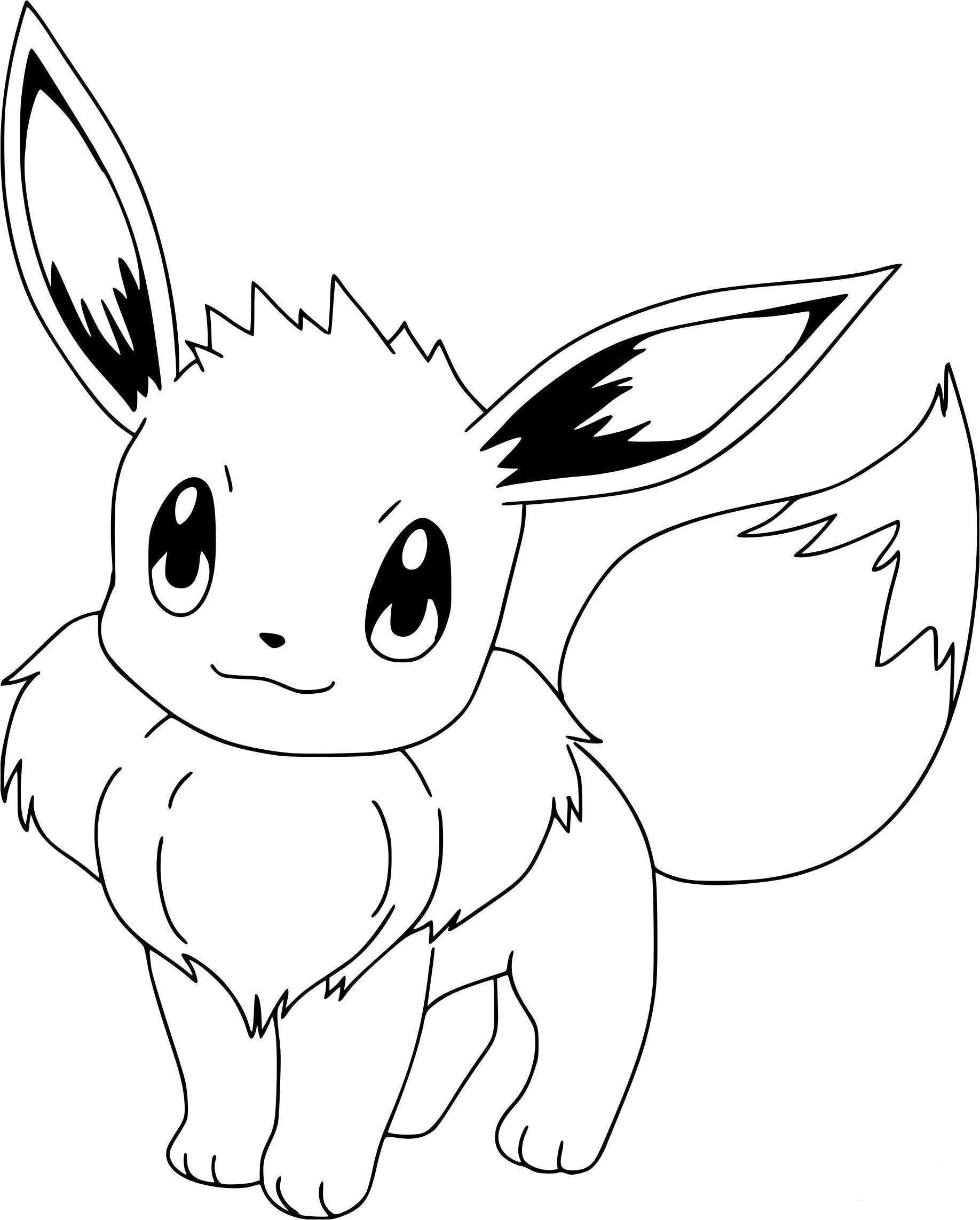 Coloriage De Pokémon à Imprimer Lovely Coloriage Pokemon Lougaroc Of Coloriage De Pokémon à Imprimer